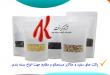 خرید پاکت کرافت شیراز