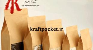 قیمت پاکت کاغذی کرافت