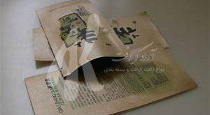 پاکت کاغذی کرافت سه لایه